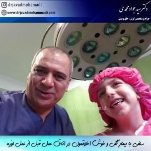 جراحی بینی 102
